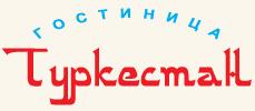 Логотип Гостиницы Туркестан в Алматы